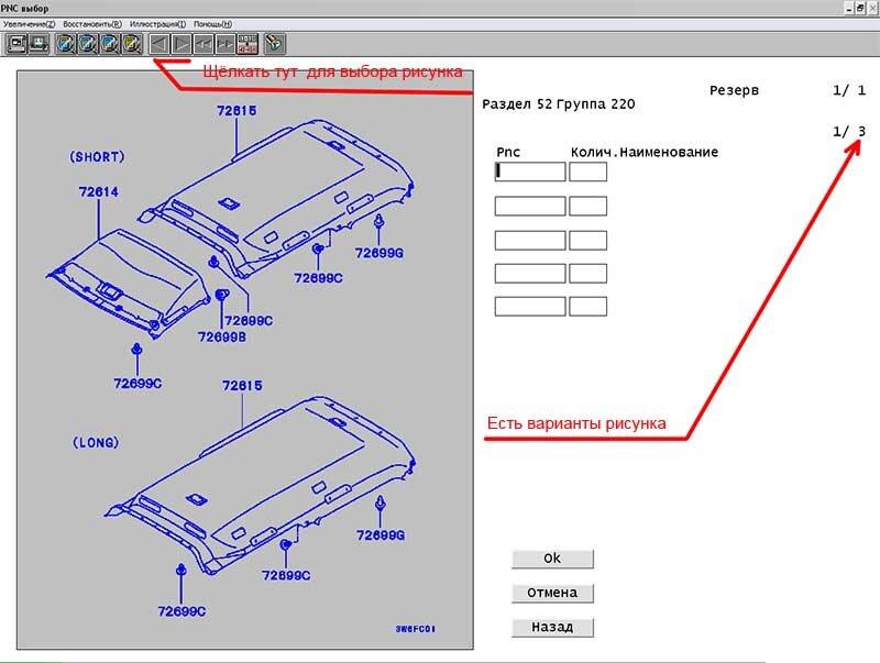 post-73-1210880525_thumb.jpg
