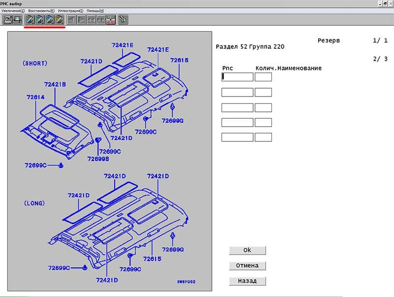 post-73-1210880545_thumb.jpg