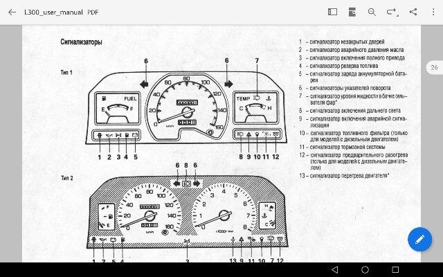 Screenshot_20210211_001223_com.adobe.reader_640x400.jpg