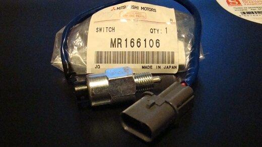 MR166106.JPG