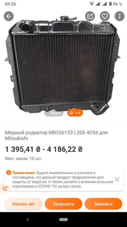 Screenshot_20210721-092616.png