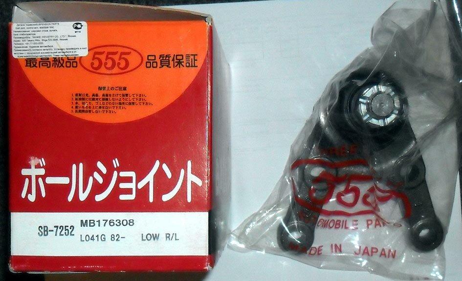 post-2275-0-87265900-1342015964_thumb.jpg