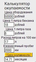 post-1133-1168002968_thumb.jpg